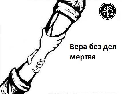Russkij_russkomu_pomogi2