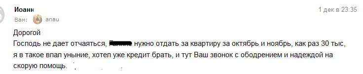 don_30_000_dek_2016