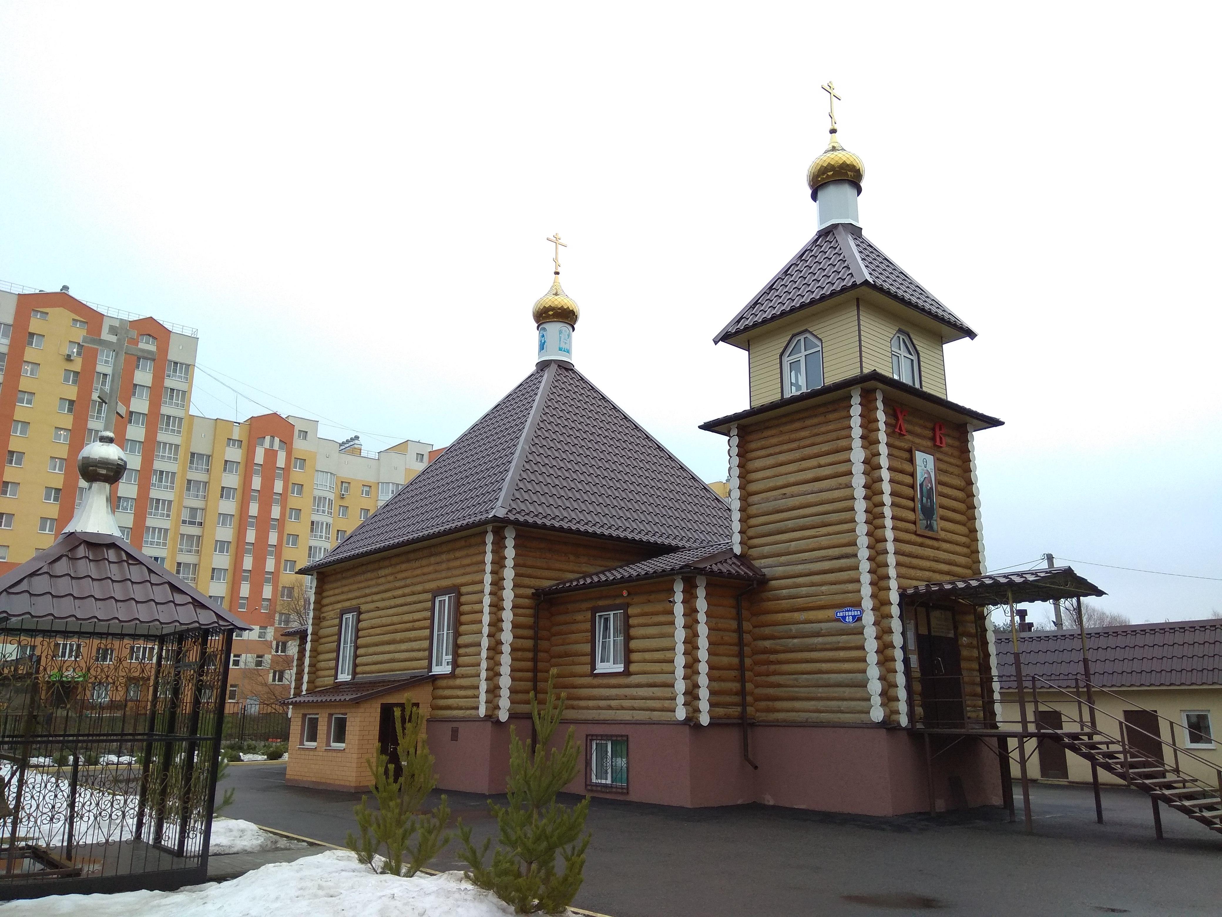 hram_Dm_Donskogo